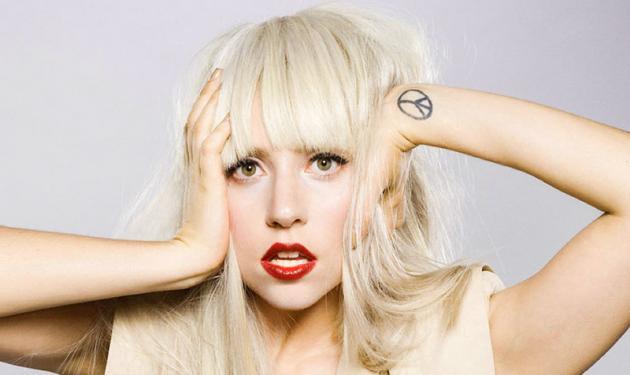 Το νέο τραγούδι της Lady Gaga | tlife.gr