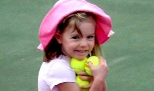 """Υπόθεση Μαντλίν: """"Πανικός"""" στην Αυστραλία από την αναγνώριση πτώματος κοριτσιού σε βαλίτσα!"""
