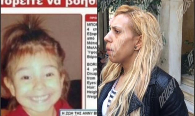 Τι κρύβει η εξαφάνιση της 4χρονης στην Ομόνοια | tlife.gr