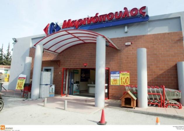 Σεισμός στην αγορά! Αίτηση υπαγωγής στον πτωχευτικό κώδικα υπέβαλε η Μαρινόπουλος ΑΕ! | tlife.gr