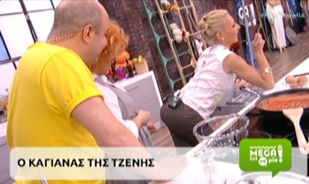 Έλενα Τσαβαλιά: Η προκλητική πόζα στην εκπομπή που.. τράβηξε την προσοχή του Μάρκου!   tlife.gr