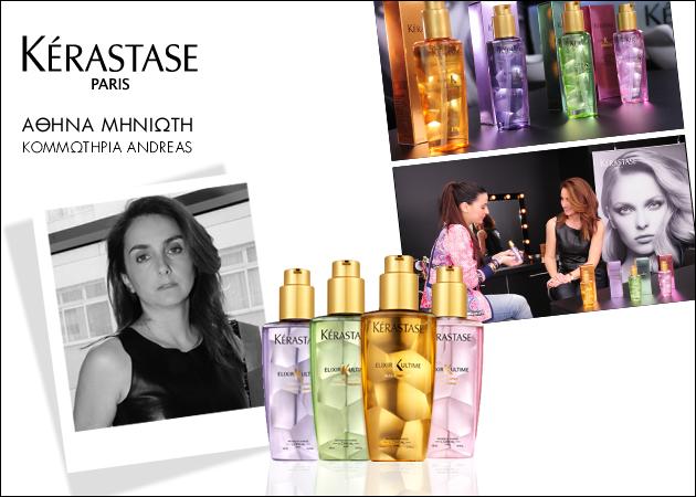 Πώς να διαλέξεις το λάδι Kérastase Elixir Ultime που σου ταιριάζει! Από την Αθηνά Μηνιώτη, hair stylist των κομμωτηρίων Andreas!
