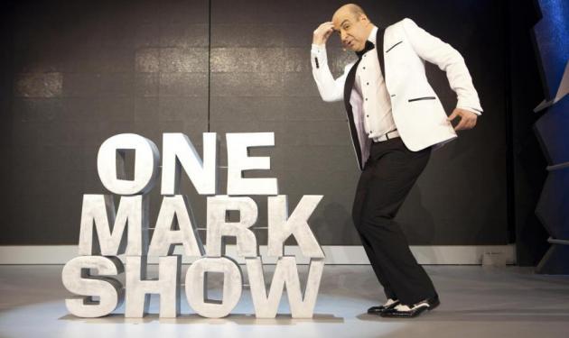 Η επίσημη ανακοίνωση του Mega για το «One Mark Show»! | tlife.gr
