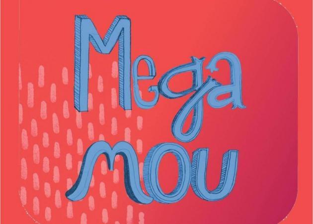 Κι όμως το Mega είναι ακόμα εδώ! Συγκινεί η γιορτινή του καμπάνια… | tlife.gr