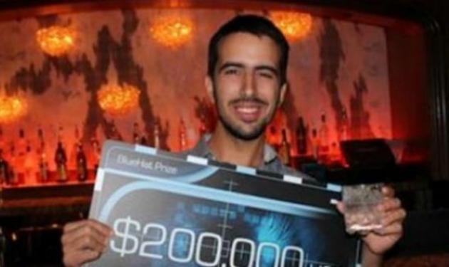 Έλληνας κέρδισε το πρώτο βραβείο σε διαγωνισμό ασφαλείας της Microsoft!   tlife.gr