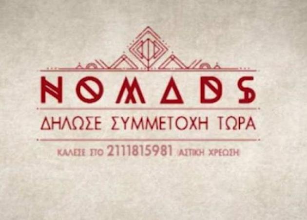 «Νομάδες»: Αυτοί είναι οι εξωτικοί προορισμοί που κοιτούν στον ΑΝΤ1 για να στήσουν το πολυσυζητημένο ριάλιτι! | tlife.gr
