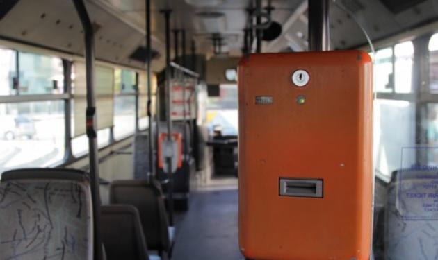 Να συλλαμβάνονται οι επιβάτες χωρίς εισιτήριο ζητά ο ΟΑΣΑ | tlife.gr