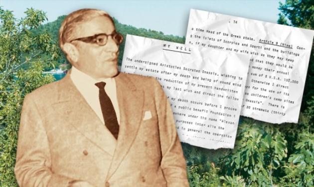 Τι έγραψε στη διαθήκη του ο Ωνάσης για τον Σκορπιό | tlife.gr