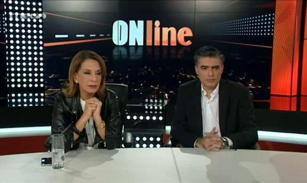 «ONline»: Η χώρα σε τεντωμένο σχοινί! | tlife.gr