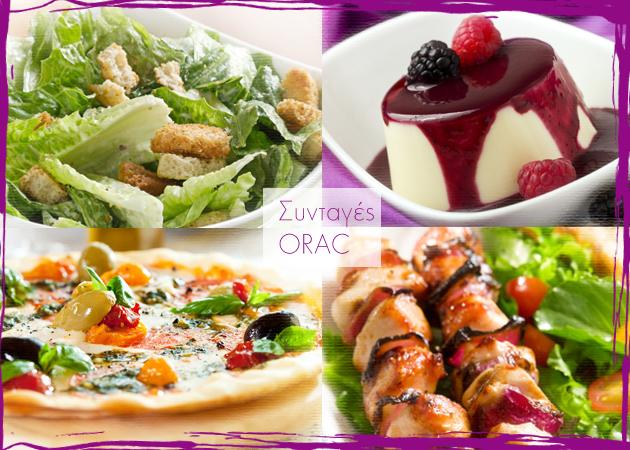 Ο Δ.Γρηγοράκης σου δίνει συνταγές πλούσιες σε αντιοξειδωτικά για να ενισχύσεις το μεταβολισμό σου | tlife.gr
