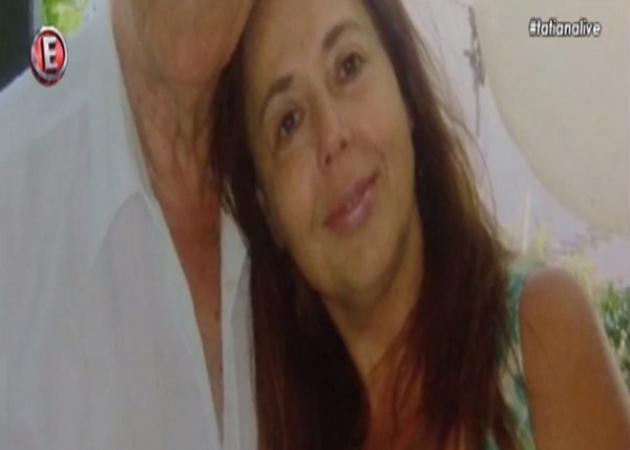 Θρίλερ στα Πετράλωνα με την εξαφάνιση ευκατάστατης γυναίκας! | tlife.gr