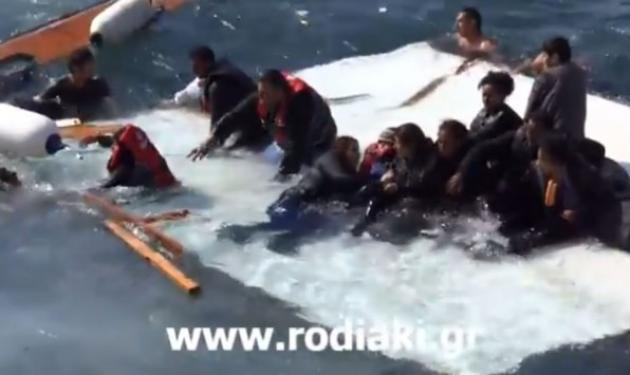 Συγκλονίζεται η Ρόδος από τη νέα τραγωδία με νεκρούς μετανάστες