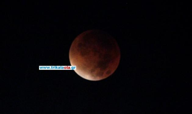 Υπερπανσέληνος: Πώς είδαν την »ματωμένη σελήνη» σε διάφορες περιοχές της χώρας; | tlife.gr