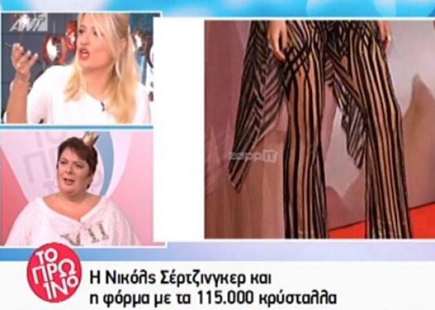 Έξαλλη η Φαίη Σκορδά για την ηλικία: «Τον κακό σου τον καιρό»! | tlife.gr