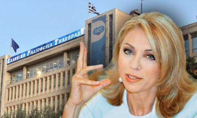 Η ΕΡΤ θα κλείσει οριστικά την πόρτα της στην Ελλη Στάη; | tlife.gr