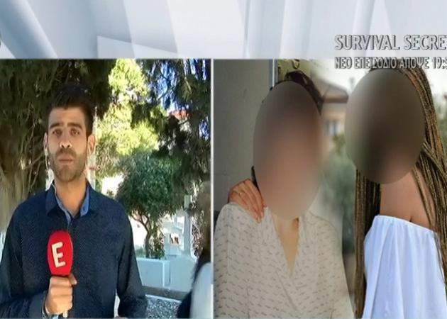 Η τελευταία πράξη της οικογενειακής τραγωδίας στο Μαρκόπουλο: Κηδεύτηκαν μαζί μάνα και κόρη – Τι λέει ξάδερφός της 51χρονης στην Tatiana Live | tlife.gr