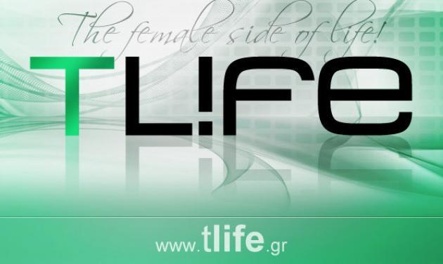 Μπες κι εσύ στη σελίδα του ΤLIFE στο Facebook! | tlife.gr