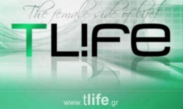 Δες τα 10 θέματα του TLIFE που σου άρεσαν περισσότερο την εβδομάδα που πέρασε! | tlife.gr