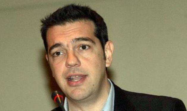 Έγινε πατέρας ο Αλέξης Τσίπρας! | tlife.gr