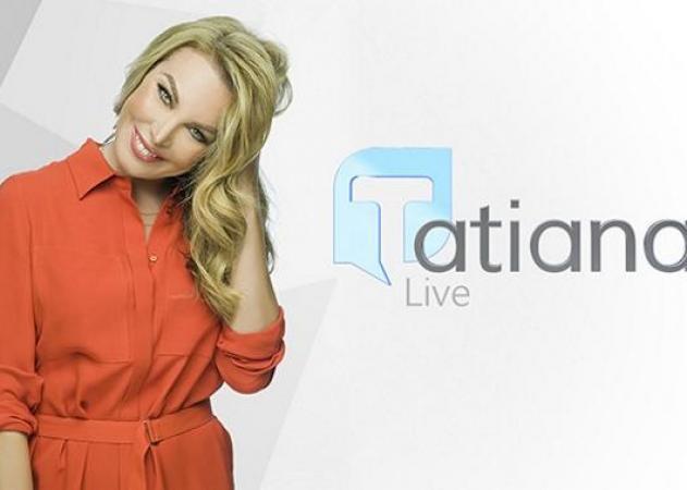 Τατιάνα Στεφανίδου: Σήμερα η πρεμιέρα της στο Epsilon! Tι θα δούμε