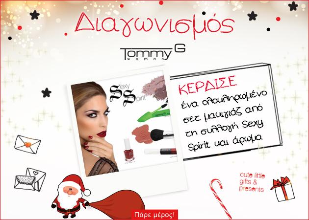 Διαγωνισμός Tommy G: Ανανέωσε όλο το νεσεσέρ σου με προϊόντα της εταιρίας | tlife.gr