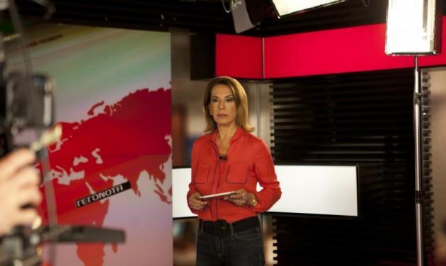 Πάρε την είδηση στα χέρια σου και άνοιξε την πόρτα της ενημέρωσης του Mega!   tlife.gr