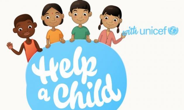 Η τηλεοπτική εκστρατεία αγάπης της Unicef ολοκληρώθηκε! Πόσα χρήματα συγκεντρώθηκαν; | tlife.gr