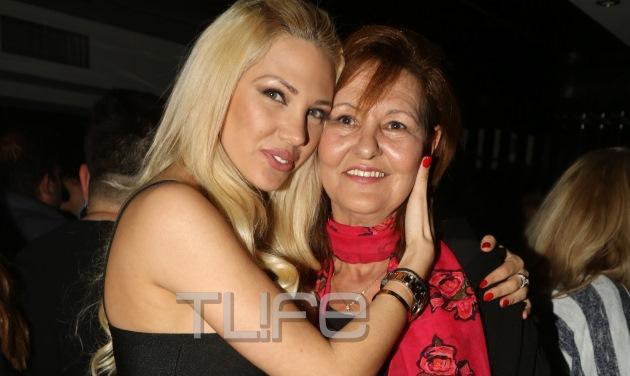 Σάσα Μπάστα: Η έκπληξη του αγαπημένου της για τα γενέθλιά της και οι μαμάδες τους! Φωτογραφίες | tlife.gr