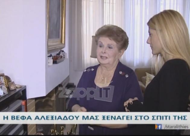 Βέφα Αλεξιάδου: Μας ξεναγεί στο σπίτι και στις αγαπημένες της γωνιές! Video | tlife.gr