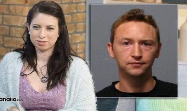 Σοκ! Την βίασε ο άντρας της στον ύπνο της πάνω από 300 φορές!