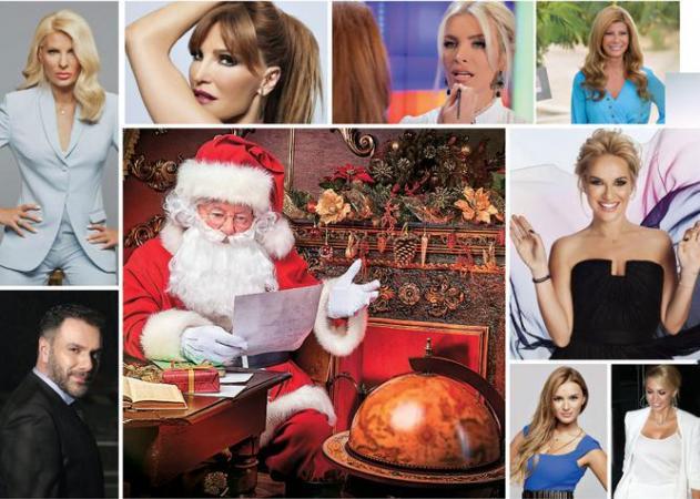 Πρωτοχρονιά ήταν και πέρασε κι εμείς καταφέραμε να μάθουμε τι ζήτησαν φέτος από τον… Αγιο Βασίλη, οι εγχώριοι τηλε-σταρ!   tlife.gr