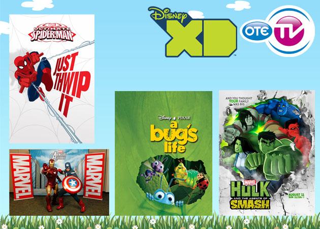 Disney XD: ένα κανάλι γεμάτο δράση στον OTE TV! | tlife.gr