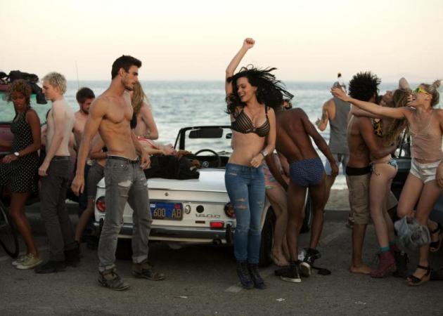 Που θα βρω το τζιν της Katy Perry; | tlife.gr