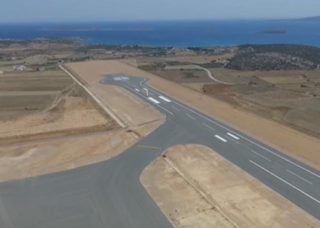 Πάρος: Αυτό είναι το νέο αεροδρόμιο του νησιού που αλλάζει τα δεδομένα – Δες τα βίντεο! | tlife.gr