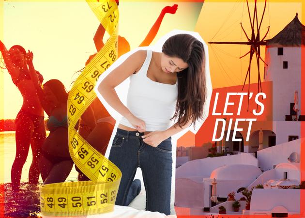 ΔΙΑΙΤΑ: Χάσε τα κιλά των καλοκαιρινών διακοπών