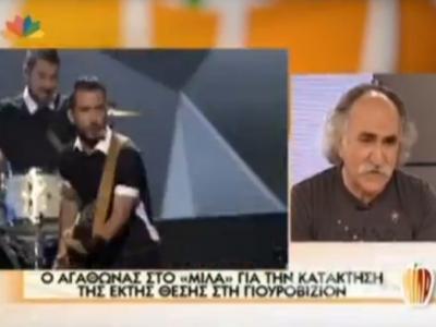 Ο Αγάθωνας μιλάει για την εμπειρία του στη Eurovision!