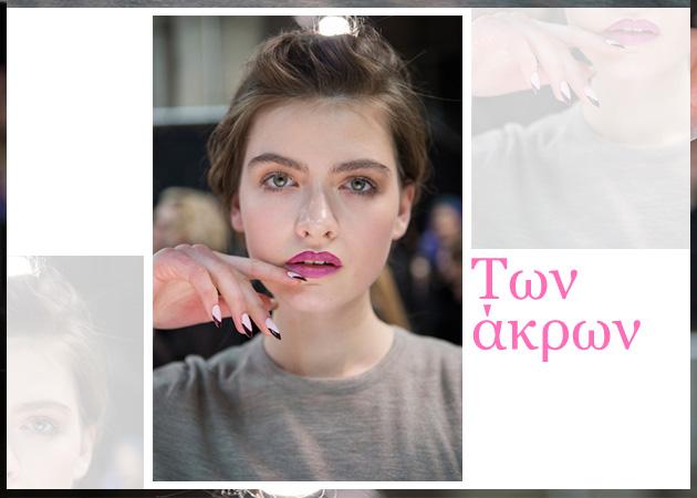 Τι χρώμα θα τα βάψουμε; Η Άννα Αλμπάνη μας λέει τα πάντα για τις τάσεις στα νύχια!