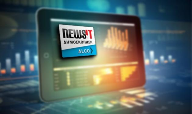 Η δημοσκόπηση της Alco για το newsit.gr – Οι πολίτες θέλουν συμφωνία και παραμονή στο ευρώ | tlife.gr