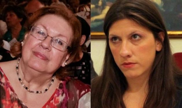 Ζητάει να μην επιστρέψει το επίδομα ανήλικων τέκνων που έπαιρνε για τις ενήλικες κόρες της η Λίνα Αλεξίου: Δεν φταίω εγώ αλλά το Ταμείο που τα έδινε   tlife.gr