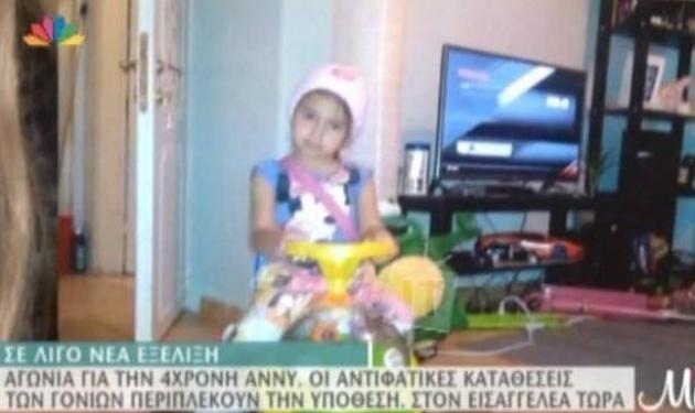 """Τι έλεγε η μητέρα της Άννυ στην εκπομπή """"Μία"""" – Οι αντιφάσεις και η τραγική εξέλιξη της υπόθεσης   tlife.gr"""