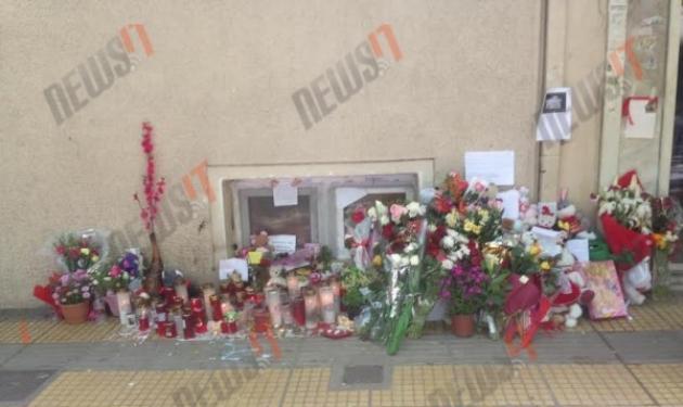 Άννυ: Γεμάτος λουλούδια και μηνύματα ο δρόμος του σπιτιού όπου βρήκε φρικτό τέλος!