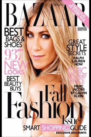 12 | Η Jennifer Aniston ποζάρει για το εξώφυλλο του βρετανικού περιοδικού!