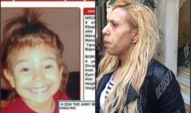 Νέες εξελίξεις στην υπόθεση της μικρής Άννυ – Ψάχνουν πρόσωπο «κλειδί» στην Βουλγαρία! | tlife.gr