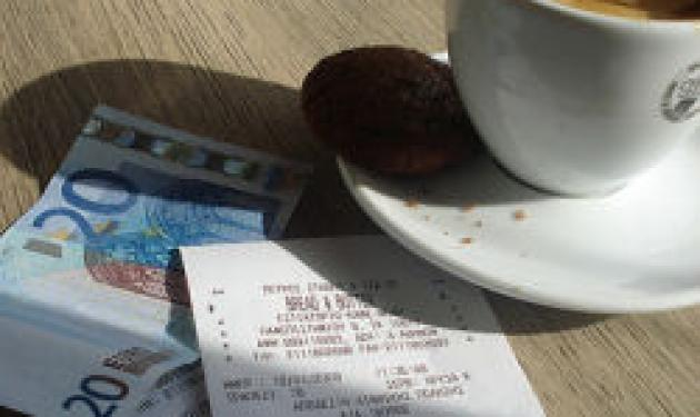 Ξινός βγήκε ο καφές στους ελεγκτές του Δ.Ν.Τ! | tlife.gr