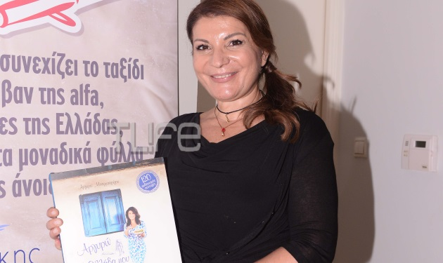 Αργυρώ Μπαρμπαρίγου: Γεύμα με τους φίλους της πριν την πρεμιέρα της εκπομπής της! | tlife.gr