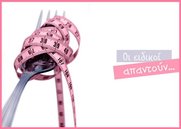 Q&A:Θέλω να χάσω 8 κιλά; Η ζυγαριά κατεβαίνει, αλλά δεν βλέπω διαφορά στο σώμα μου, τι να κάνω; | tlife.gr