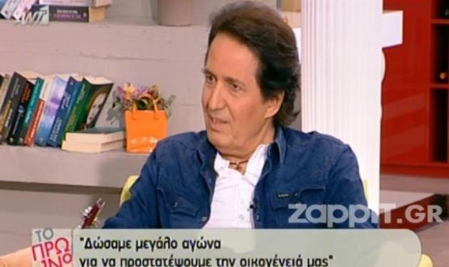 Πασχάλης: Η εξομολόγησή του για τη σχέση του με τη σύζυγό του, μετά τη δύσκολη περίοδο | tlife.gr