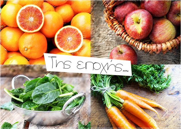Τροφές του φθινοπώρου! Η λίστα με όσα δεν πρέπει να λείπουν από τη δίαιτά σου | tlife.gr