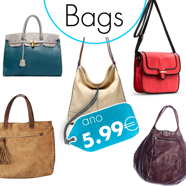 fbaf731ab1 Bags από 5.99€ - TLIFE