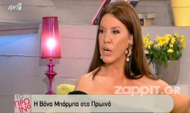 Η Βάνα Μπάρμπα μιλάει για την υποψηφιότητά της στις εκλογές! Βίντεο